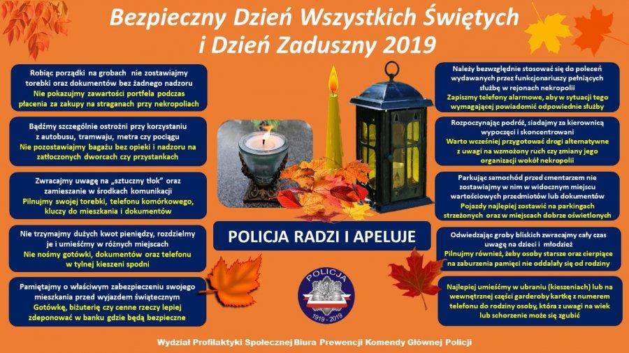 plakat z napisem bezpieczny dzień wszystkich świętych i dzień zaduszny 2019 policja radzi i apeluje oraz porady dotyczące bezpieczeństwa podczas świąt, na środku grafika przedstawiająca znicz, świecę oraz lampion