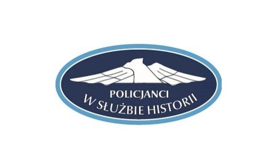 logo konkursu z napisem policjanci w służbie historii