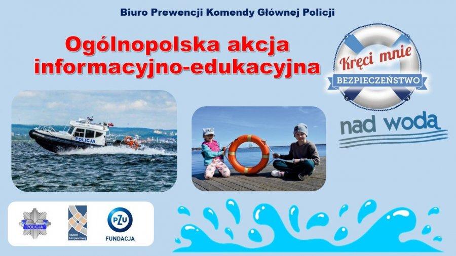 plakat akcji Kręci mnie bezpieczeństwo nad wodą