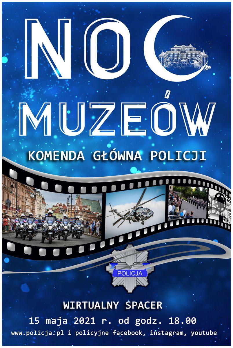 Plakat promujący Noc Muzeów w KGP