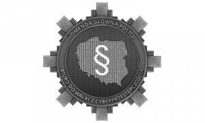 Biuro do Walki z Cyberprzestępczością KGP - logo