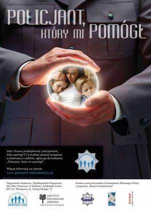 """Plakat konkursowy z napisem """"Policjant, który mi pomógł"""""""