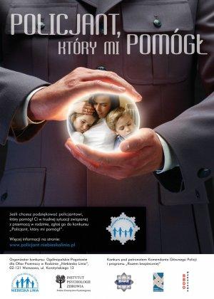 """plakat konkursu """"Policjant, który mi pomógł"""""""